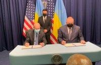 Westinghouse допоможе Україні збудувати п'ять енергоблоків АЕС