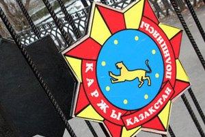 В Казахстане за экономические преступления разрешат откупаться