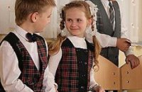 Тимошенко предлагает одеть школьников в форму