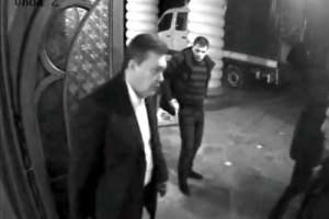 Янукович украл у государства более $100 млрд, - генпрокурор