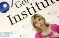 В Институте Горшенина пройдет круглый стол о медицинской реформе