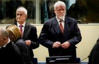 Хорватский генерал умер, выпив яд на заседании Гаагского трибунала (обновлено)