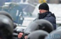 Суд разрешил заочное расследование против экс-замглавы милиции Киева Федчука