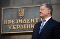 З початку 2019 року Порошенко задекларував 325 млн гривень