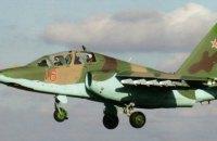 В Ставропольском крае России разбился штурмовик Су-25
