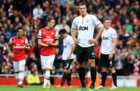 Составлен рейтинг самых скандальных трансферов в истории футбола