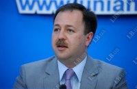 Бывшему главе правления Имэксбанка предъявлено подозрение в хищении