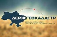 На Київщині посадовці Держгеокадастру вимагали 175 тис. грн хабара за реєстрацію землі зі ставком