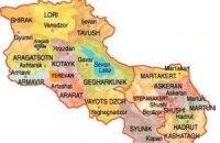 Армении вернули украденную 20 лет назад картину Айвазовского