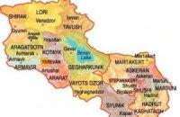 Парламенту Армении предложили признать независимость Нагорного Карабаха