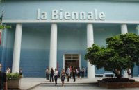 Стала известна тема Венецианской биеннале в 2015 году