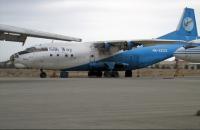 МИД подтвердил гибель двух украинцев в авиакатастрофе в Афганистане
