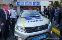 Полиция Днепропетровской области получила 27 автомобилей Suzuki Vitara