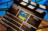 """Депутати """"Слуги народу"""" пропонують поки що не озвучувати фільми українською"""