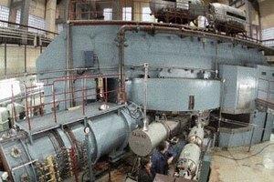 Украина не внесла деньги в уставный фонд ядерного завода