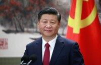 Какие изменения вносятся в Конституцию Китая и что это значит
