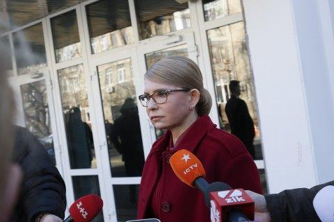 Тимошенко отметила кризис социальной политики в Украине