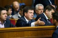 Зубко відмовився від участі в парламентських виборах