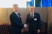 Швейцария вызвалась провести конференцию по поддержке реформ в Украине в 2021 году