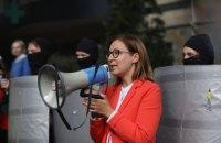 """""""Голос"""" вимагає скликати позачергову сесію ВР щодо ситуації в Білорусі"""