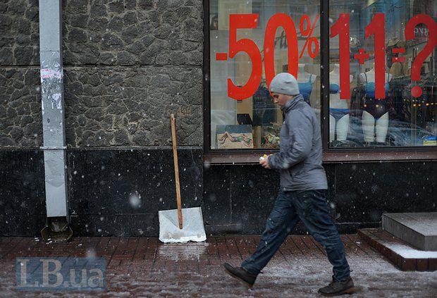 С утра снег был мокрым, и ничего, как говорится, не предвещало стихийного бедствия