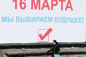 Более 40 тыс. человек в Крыму выступили против референдума, – Меджлис