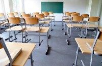 Школы Житомира закрыли на карантин