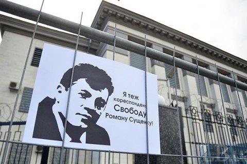 Евродепутаты призвали Россию освободить Сущенко и возобновить обмен политзаключенными
