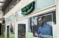 Одному з найбільших банків Ізраїлю не вдалося уникнути суду з ПриватБанком в рамках позову до Коломойського