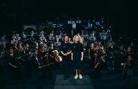 """Молодіжний симфонічний оркестр України отримав """"Золотий приз"""" фестивалю World Orchestra"""