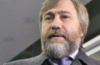 """Новинський заявив про запуск руху """"Партія миру"""""""
