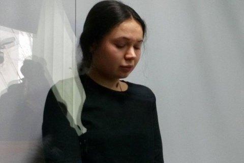 Апеляція Зайцевої надійшла до Апеляційного суду