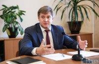 Зеленський призначив Данилюка секретарем РНБО