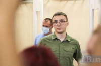"""""""Слуги народу"""" вимагають перевести Стерненка у київське СІЗО, щоб гарантувати йому безпеку"""