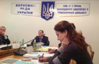 ПР не понравились предложения оппозиции по лечению Тимошенко
