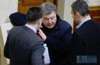 Тимошенко сообщила Кличко, что баллотируется в президенты