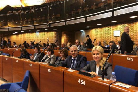 Светличную переизбрали Вице-президентом Палаты регионов Конгресса региональных властей СЕ