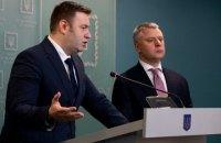 Новий газовий контракт з РФ не передбачатиме прямих постачань в Україну