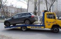 В Николаеве ГАИ эвакуирует автомобили, мешающие проезду Януковича