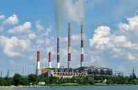 """Министр энергетики предложил приватизировать ТЭС """"Центрэнерго"""" по отдельности"""