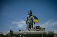 День Независимости в зоне ООС начался с обстрела боевиков