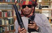 Книжкове Сомалі