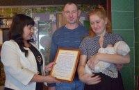В Воронежской области РФ родители назвали дочку Россией