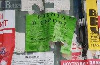 В Україні працювати вигідніше, ніж виїжджати на заробітки, - український бізнес