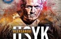WBA визнала Усика найкращим боксером року