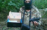 Нужна помощь с выкупом 12 тепловизоров для военных на Донбассе