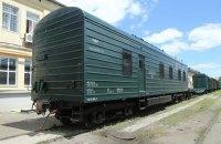 Бальчун рассказал о модернизированных вагонах для украинской армии
