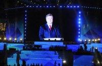 """Януковича освистали на открытии """"Олимпийского"""""""