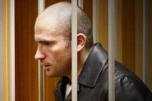 В России банкира судят за миллиардное хищение