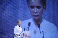 Тимошенко обещает не забыть тех, кого снимут с выборов